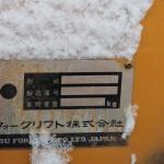 KOMATSU FD25-8  142819
