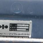 KOMATSU FG18D-15 204354