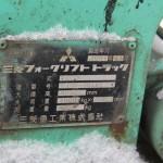 MITSUBISHI FD23  F18B-30120