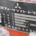 MITSUBISHI FD30 F14A-01834