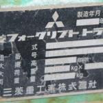 MITSUBISHI KFD20 KF6A-05175