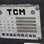 TCMFG15N18- 16G00312