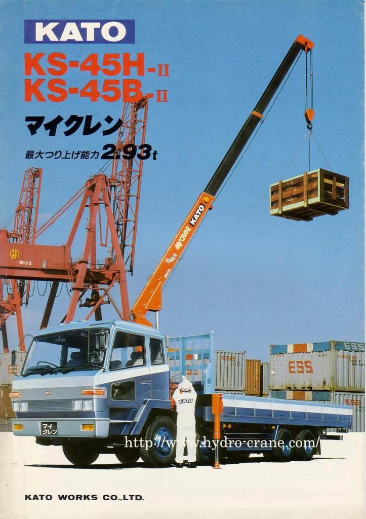 KATO KS45