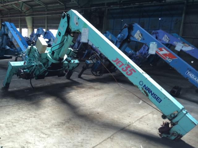 Nansei PC35-53523293..