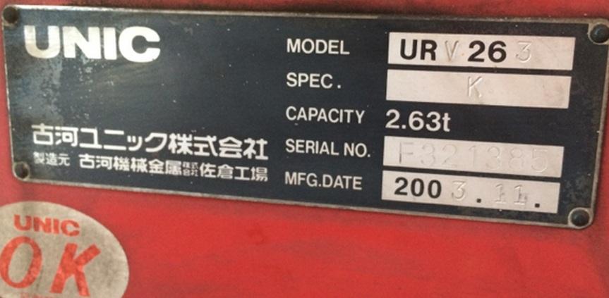 Unic URV263-F3210385