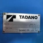 Tadano FX504 310-930-10310 EH7635