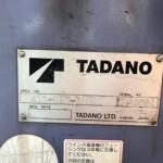 Tadano ZR363 411-023-10310 EP4664